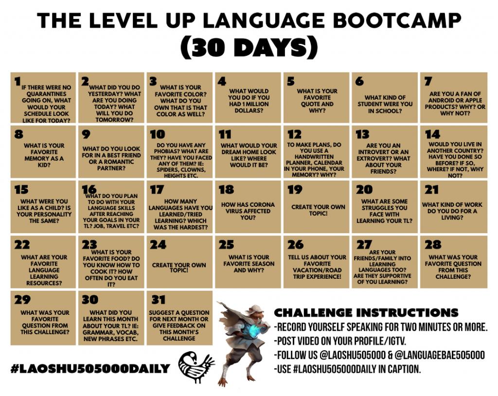 The Level Up Language Bootcamp